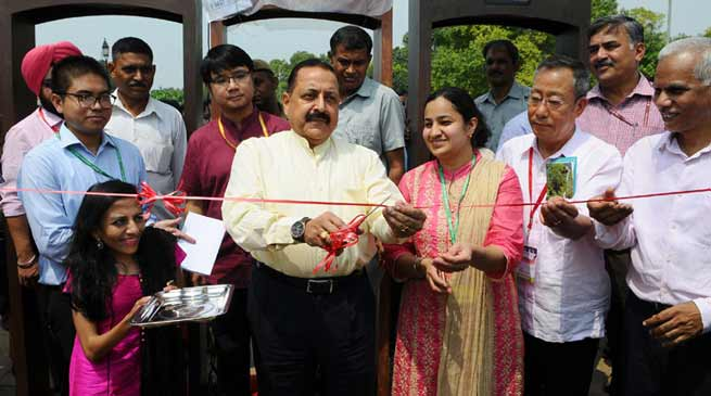 """Dr Jitendra Singh inaugurated """"North East Calling"""" festival at India gate"""