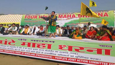 Photo of Maha Dharna in support of Bodoland in Ramlila Maidan