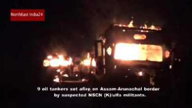 Photo of Assam: Militants set fire 9 Oil Tankers near Assam-Arunachal Border