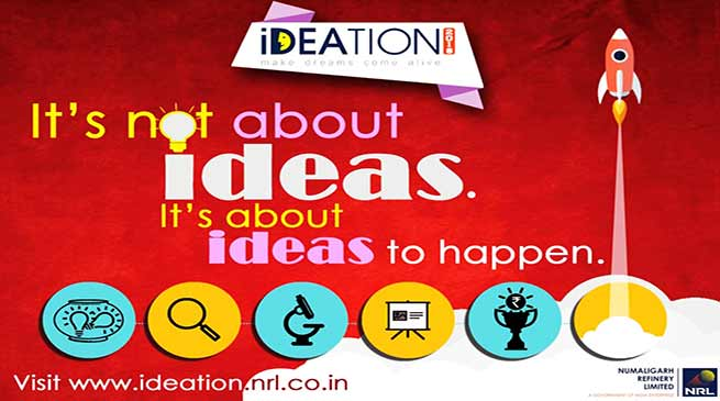 Assam : 2nd edition of NRL Ideation launched for Promoting Startups