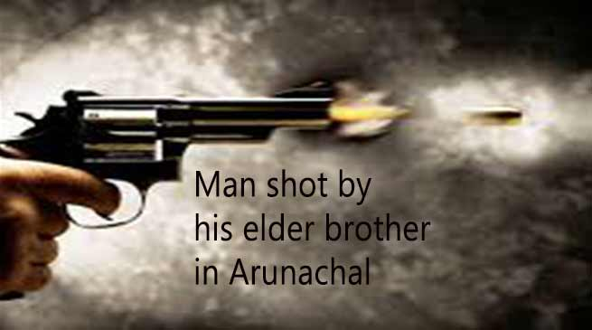 Arunachal Pradesh : Man shot by his elder brother