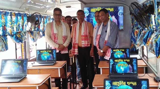 Assam: Computer Education on Wheels