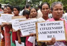 Photo of Assam bandh called on Oct 23 against Citizenship Bill 2016