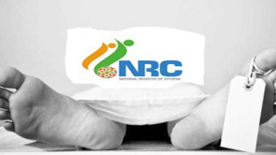 Photo of Assam NRC: Man worried over his citizenship status, commits suicide