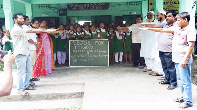 Assam: Tobacco-free youth campaign organised in Hailakandi
