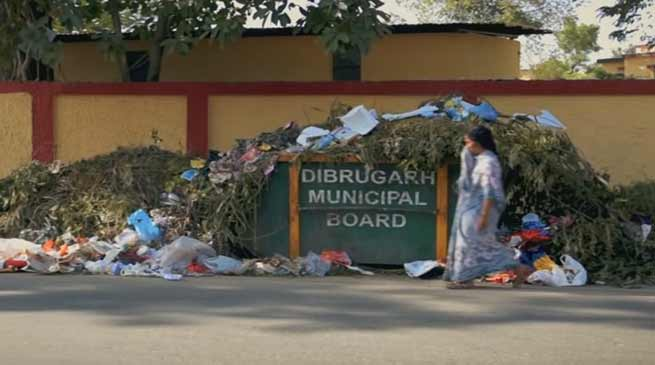 Assam: Finding Beauty in Garbage- award wining short film on Garbage in Dibrugarh
