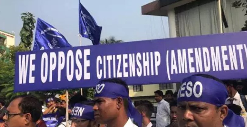 Assam: Northeast Bandh called by NESO against Citizenship Bill
