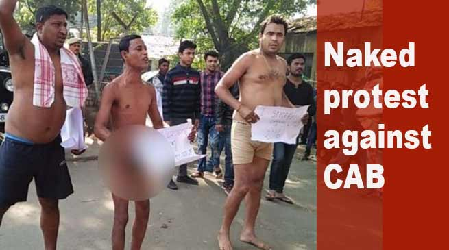 Citizenship Bill: Naked protest against CAB in Guwahati