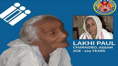 Photo of Lok Sabha polls-2019:  India's oldest voter, aged 104 yrs, Lakhi Paul is all set to vote tomorrow in Assam