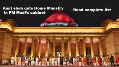 Photo of PM Modi's Cabinet list- Amit shah gets Home ministry, Read complete list of Ministers and their portfolios.