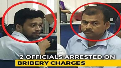 Photo of Assam: 2 NRC official arrested accepting bribe to add woman's name to NRC draft