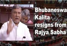 Photo of Kashmir Issue: Assam MP Bhubaneswar Kalita resigns to protest party's stand on Article 370