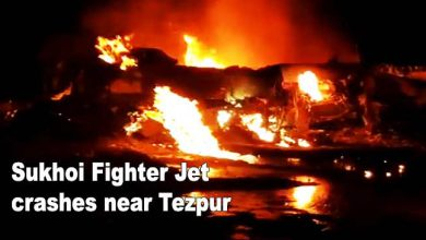 Photo of Assam: Sukhoi Fighter Jet crashes near Tezpur
