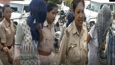 Photo of Assam: Dibrugarh Police arrested 4 ULFA Linkmen