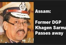 Photo of Assam: Former DGP Khagen Sarma Passes away