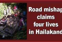 Photo of Assam: Road mishap claims four lives in Hailakandi