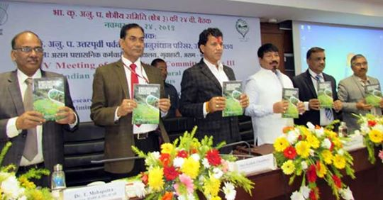 Assam: Two days 24th Regional Committee Meeting of ICAR begins