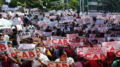 Photo of Assam: Massive protest against CAB by KMSS, ULFA