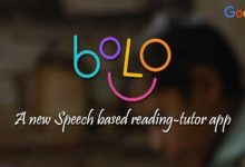 Photo of Assam: Hailakandi Admin launches BOLO app- an effective tool to learn reading