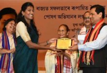 Photo of Assam: Hailakandi bags appreciation awards for best performance during Poshan Maah 2019