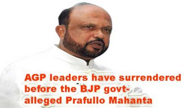 Photo of Assam: AGP leaders have surrendered before the BJP govt- alleged Prafullo Mahanta