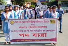 Photo of Assam: Rally brought out to create awareness on child related issues in Hailakandi