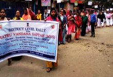 Photo of Assam: Matru Vandana Saptah comes to colourful close in Hailakandi