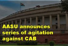 Photo of CAB: AASU announces series of agitation programme against Citizenship Amendment Bill